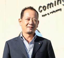 株式会社カミングエンタープライズ 代表取締役 中川豊己様